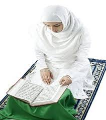 Islamic Wazifa for Rizq, Fair Complexion, Qabooliyat