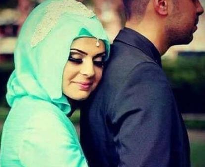 Wazifa To Make Wife Love Husband Islamic Wazifa
