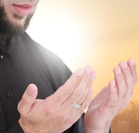 Wazifa To See Unseen | Islamic Wazifa